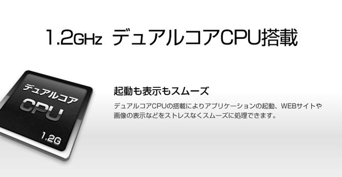 CPUの凄さ