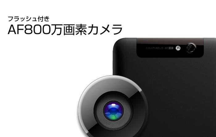 edenTABのカメラ