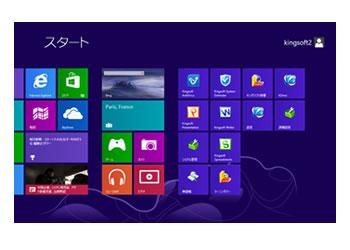 Windows8対応
