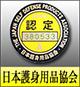 日本護身用品協会