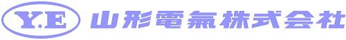 山形電気株式会社